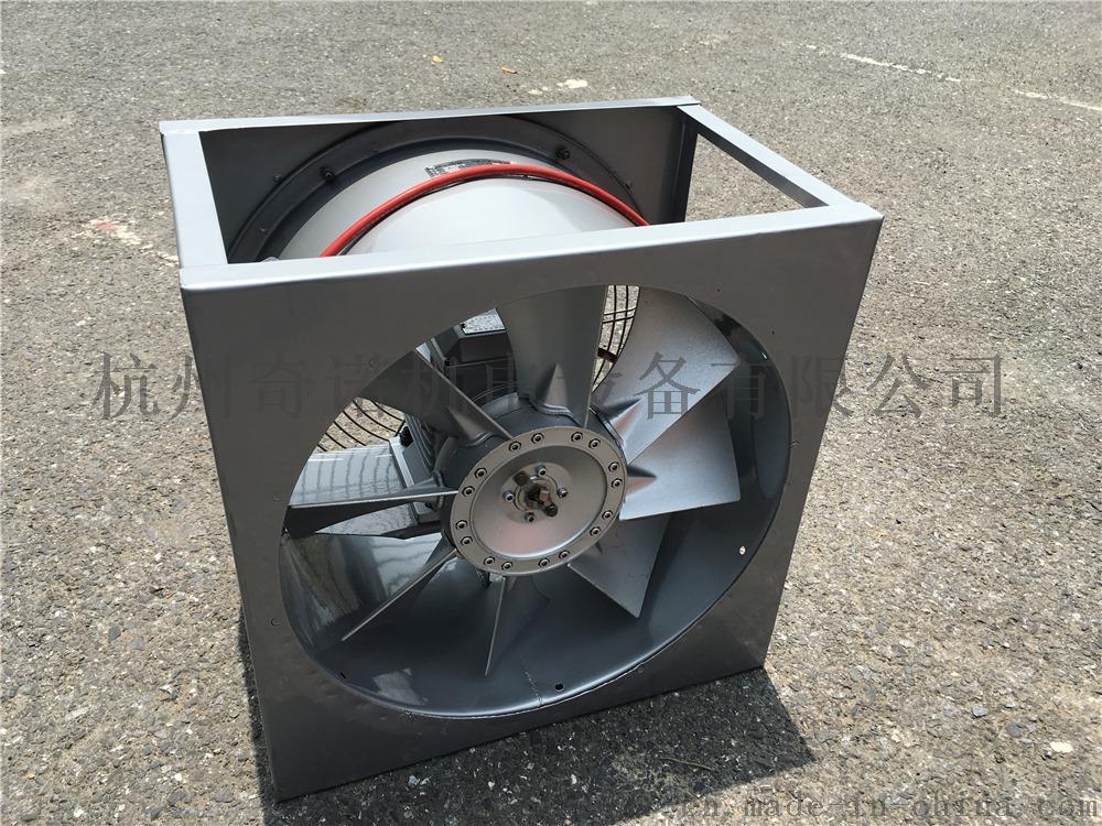 杭州奇诺耐高温风机,加热炉高温风机