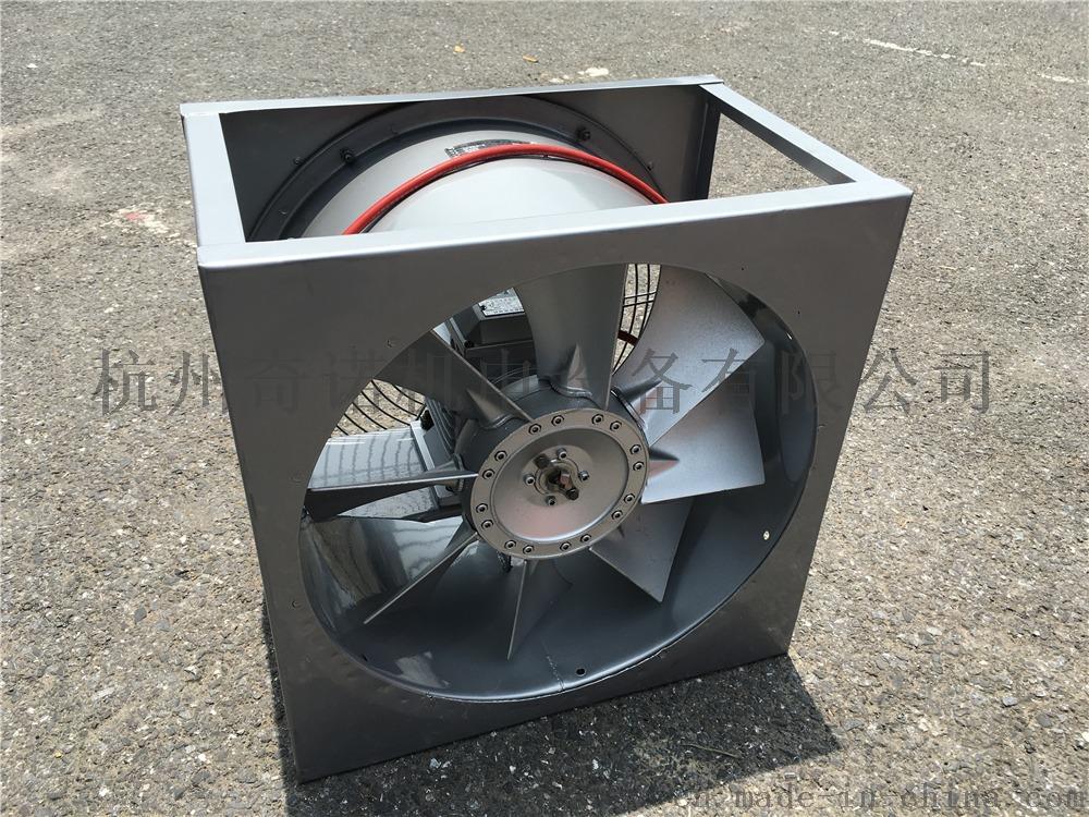 铝合金材质烟叶烘烤风机,水产品烘烤风机