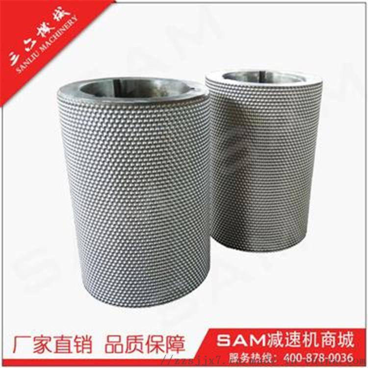炭黑对辊造粒机 无机肥干法辊**粒机 无需烘干干粉挤压造粒机