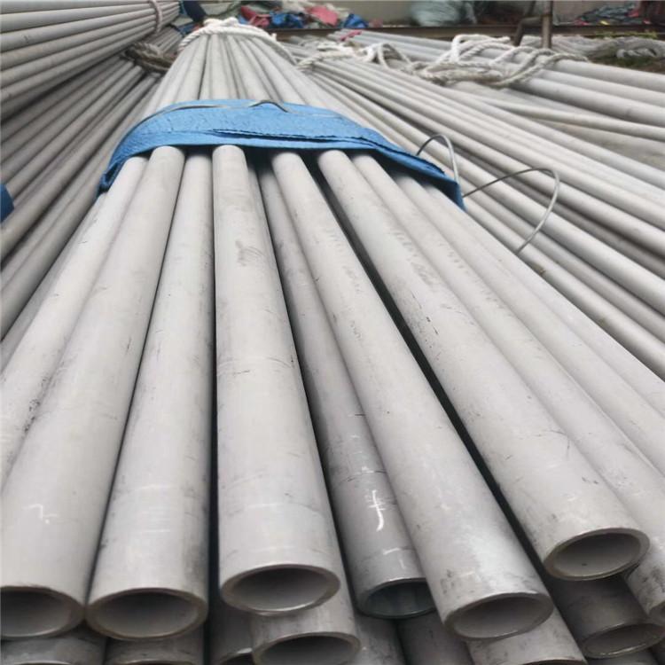 316L不锈钢管价格   北海不锈钢管