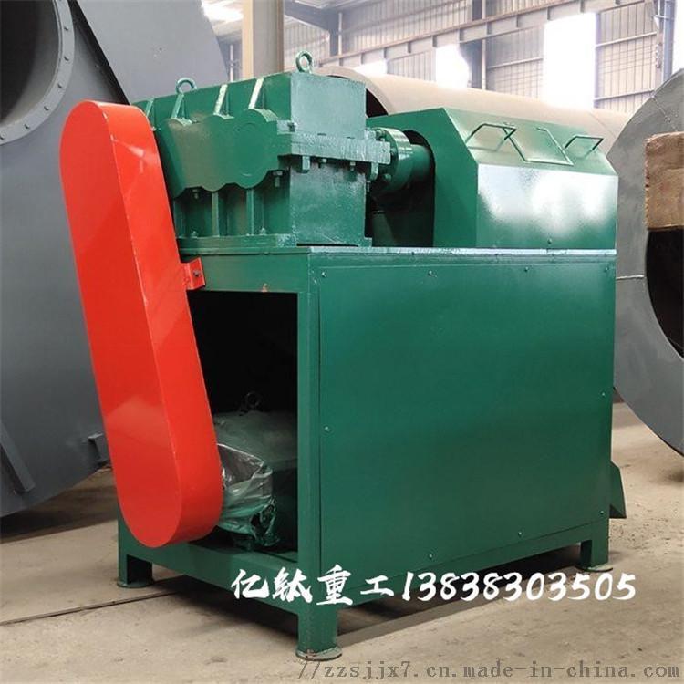 有机肥挤压干法造粒机 时产1.5吨硫铵造粒机 盘式造粒机