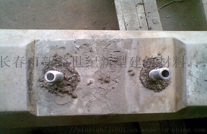 蚌埠代替硫磺的軌枕錨固劑生產商