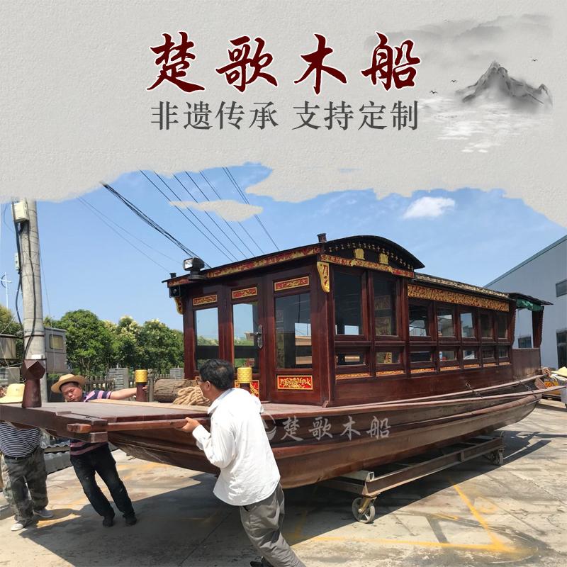 新疆紅船模型11米紅船設計方案