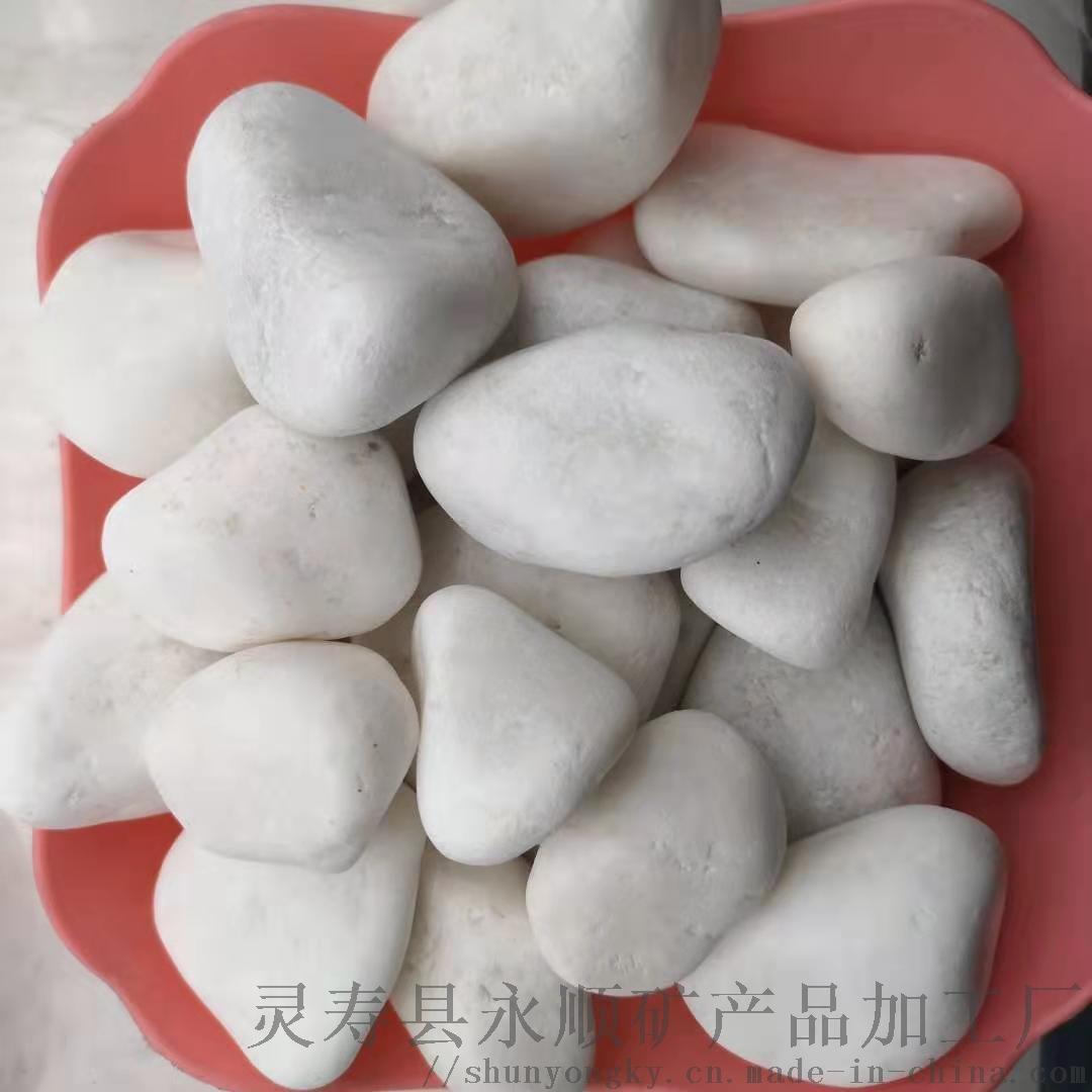 北京抛光鹅卵石   永顺雪花白鹅卵石供应