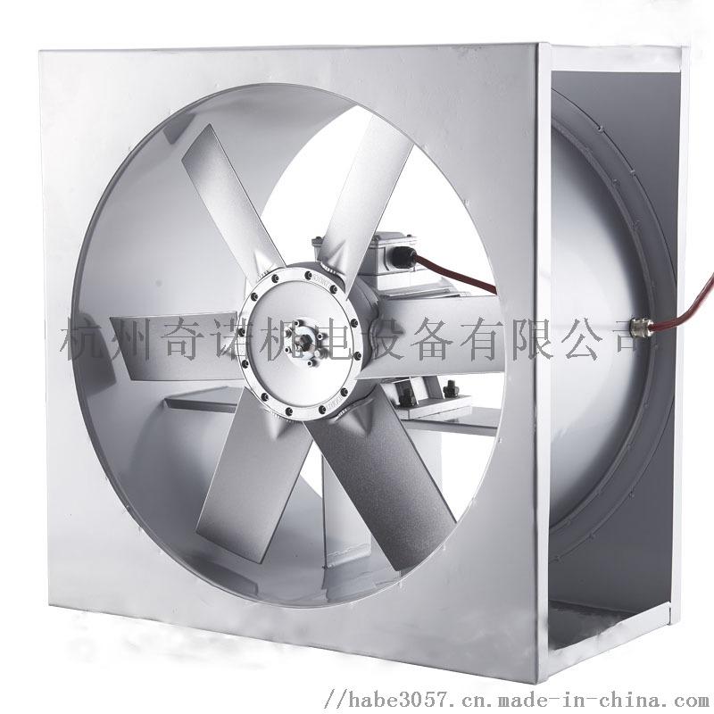 SFW-B系列藥材烘烤風機,熱泵機組熱風機