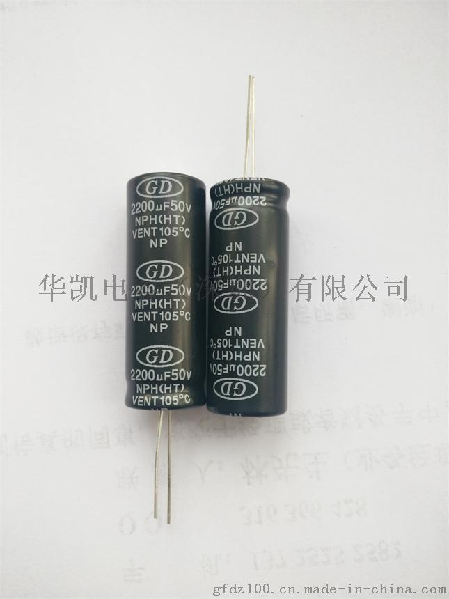 无极专为分频音频扬声器设计电容
