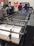 喷码印刷平台