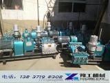吴-BW泥浆泵
