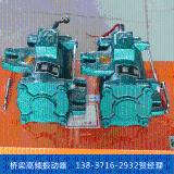 HD高频震动器