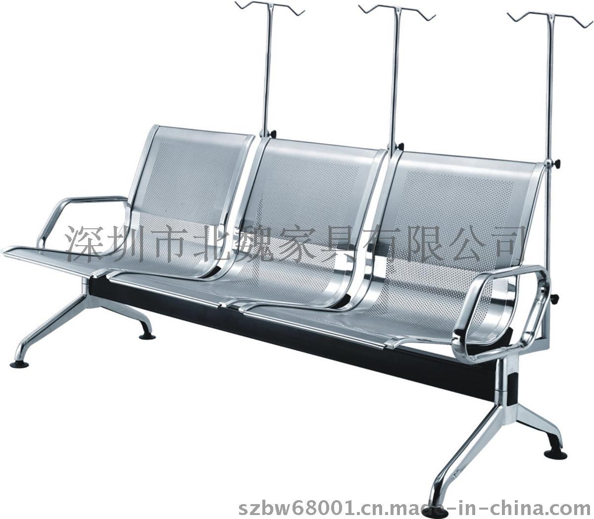医院输液椅