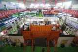 山东城市建设博览会