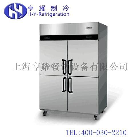 厨房冷藏冷冻冷柜