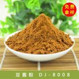 800豆酱粉DJ8008