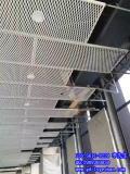 铝板网-网格铝板