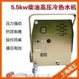 电驱动高压冷热水CWCD-320