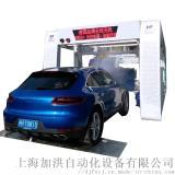 830-隧道式洗车机