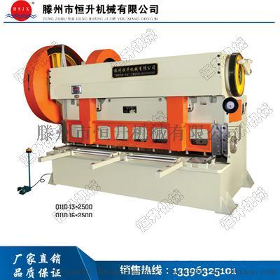 Q11D系列机械剪板机