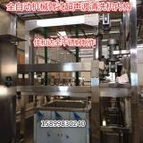 机械臂式超声波清洗机8