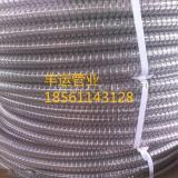 PVC钢丝平滑增强管