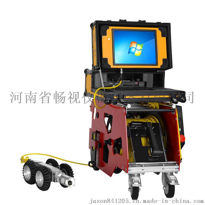 管道机器人-S100