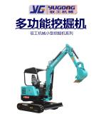 YG30-8U