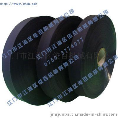 防水拉链专用胶带(膜)系列