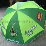 太阳伞案例图