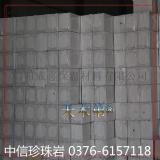 珍珠岩保温板