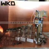 实验室多槽浮选机