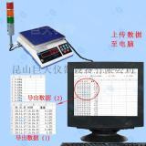 巨天JW-A1电子桌秤