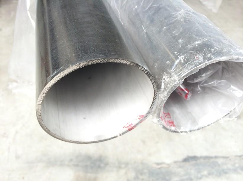 非标不锈钢管
