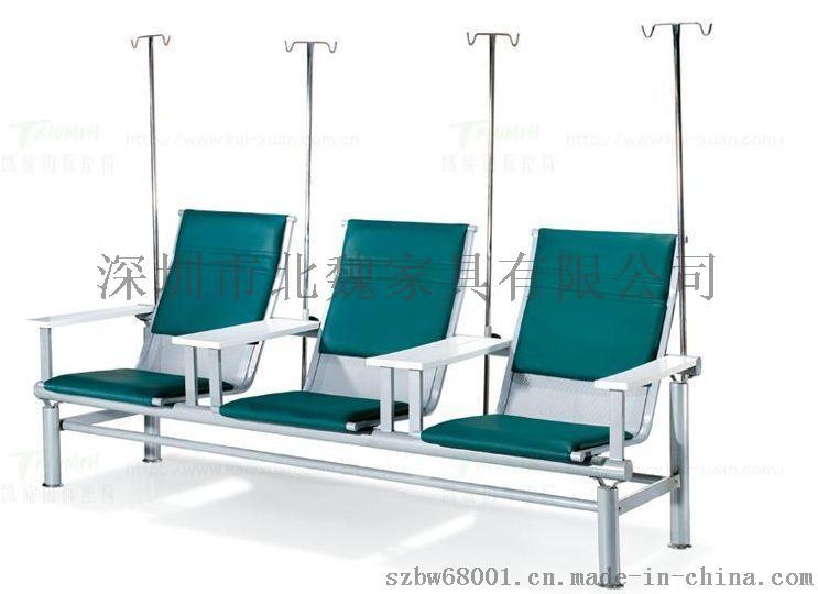北魏输液椅