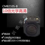 CM8210S-B