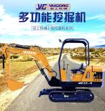 YG22-9小型挖掘机