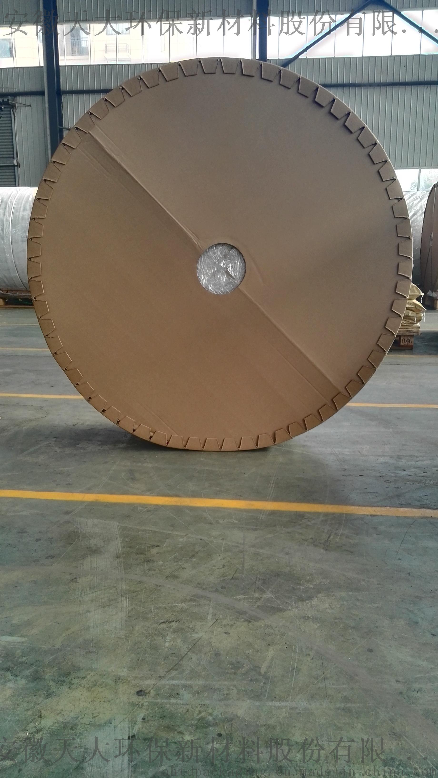 FFS重包装膜、塑料编织袋