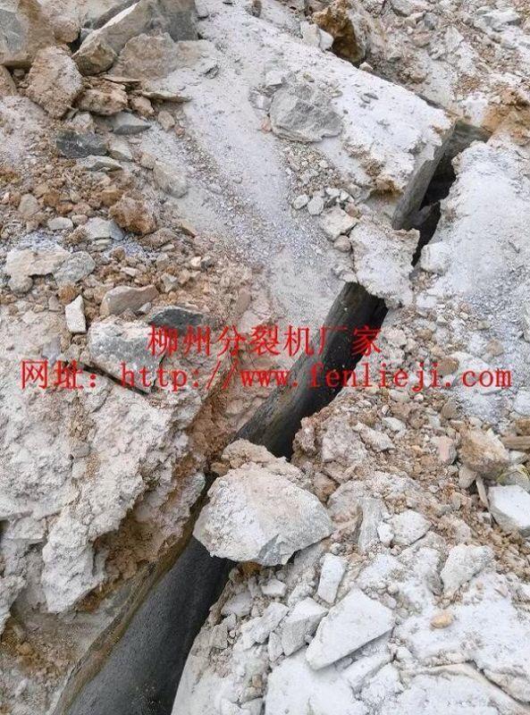 柳州奥博岩石分裂机