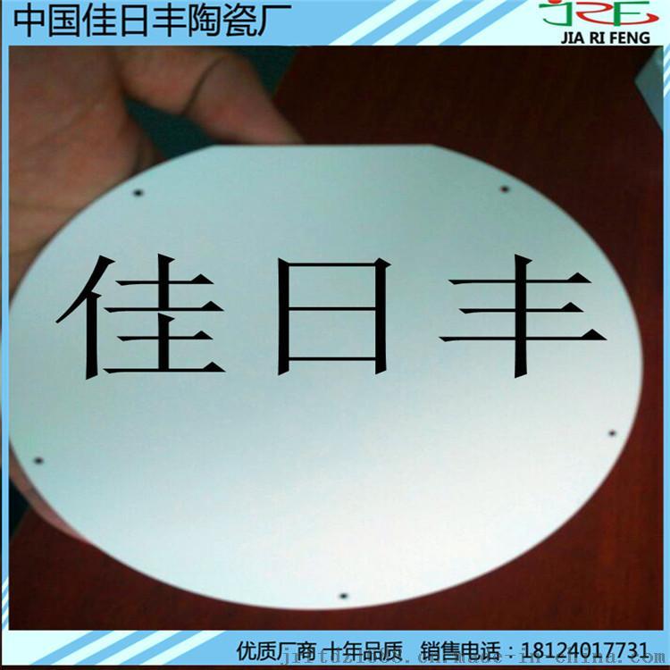 导热陶瓷系列产品