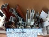 铝方管【铝型材】