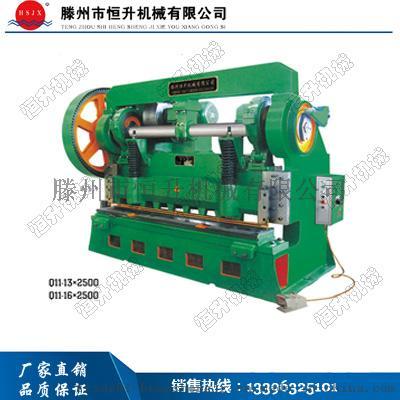 Q11系列机械剪板机机械剪板机