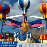 s桑巴气球8