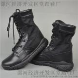 男士作战靴