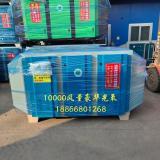 光氧活性碳箱