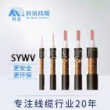 SYWV产品主图