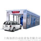 850-隧道式洗车机