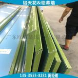 铝蜂窝板铝瓦楞板