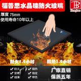 水晶硅防火玻璃