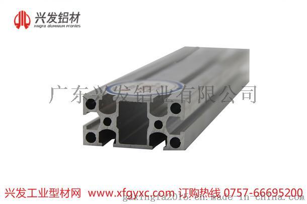 兴发铝业工业铝型材