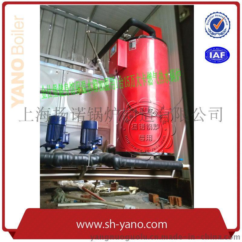 燃气热水锅炉产品图
