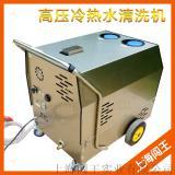 电驱动高压冷热水CWCD-250