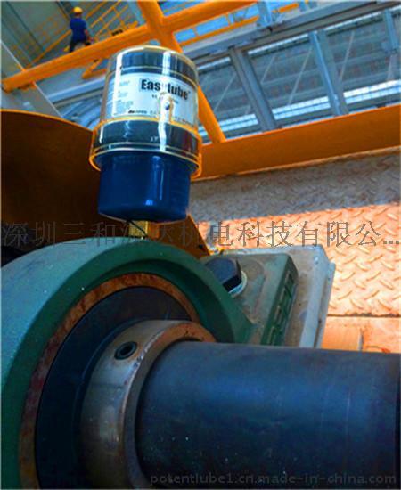 台湾Easylube自动加油器
